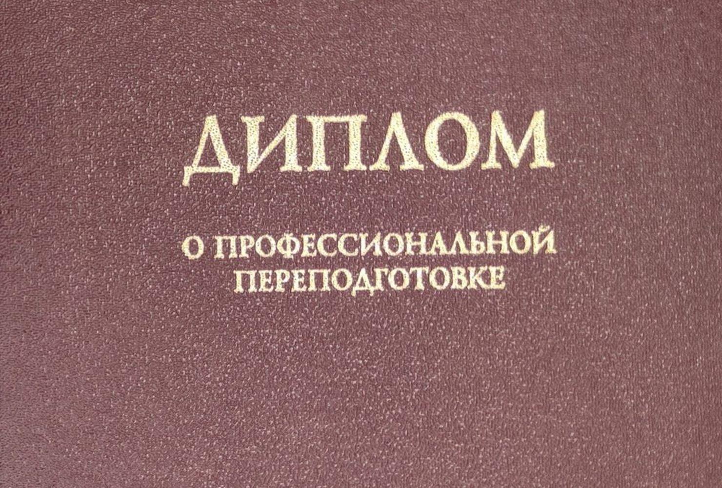 Документы для поступления 1